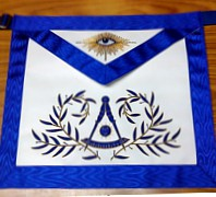 The Online Masonic Regalia, Rings & Gift store!